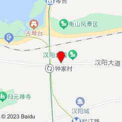 花悦四季馆