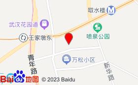 新华大饭店KTV