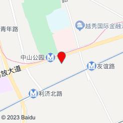 [武广]花样年华足道馆