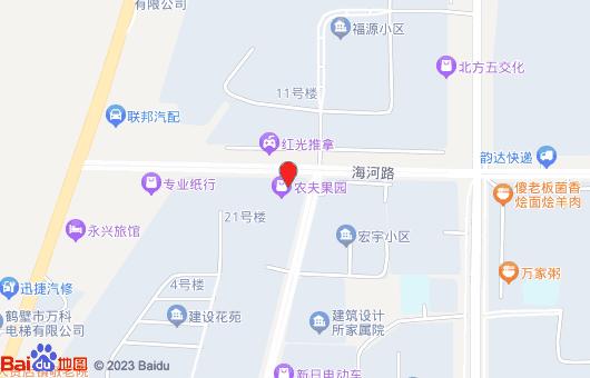 鹤壁市三记源爆燥兔喔喔鸡地点位置信息