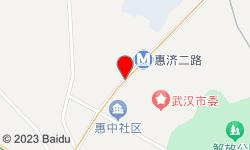 天津私人按摩会所