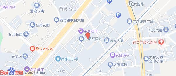 大智路商圈 江汉路商圈 临街现铺轻轨旁大型商业街数码港 -室外图-1
