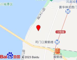 尚果主题酒店武汉户部巷店