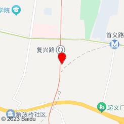 [复兴店]家福福侨馆
