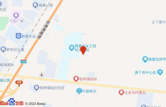 鶴壁汽車工程職業學院