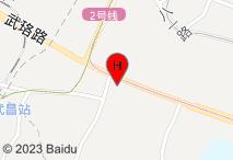 武汉中南花园饭店(地铁2号线中南路站D出口)电子地图