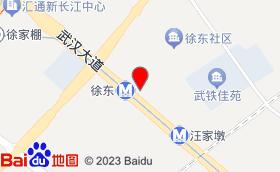 百乐门KTV(新世界百货)
