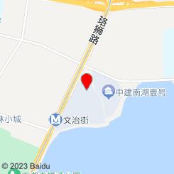 楚韵足道馆