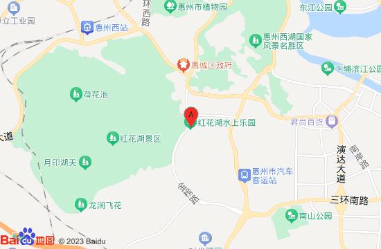 惠州红花湖水上乐园地图