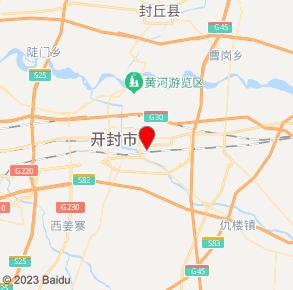 乾坤煙酒超市(乾坤煙酒商貿)