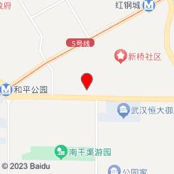 [青山店]就这样足道馆