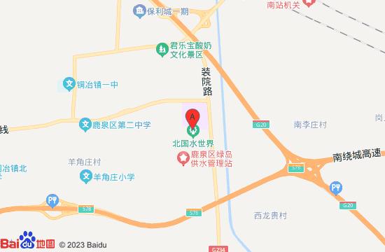 石家庄北国水世界地图