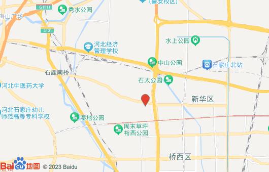 石家庄铁路技校报名注意事项 招生信息 第2张