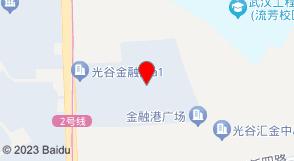 音信云(武汉)信息技术有限公司