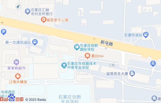 石家庄铁路学校南校区校园 学校图片 第5张