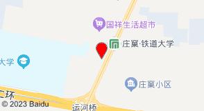 双烽互联网数据中心(河北省石家庄市胜利北街350号)