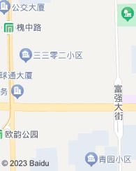 河北标航财务咨询有限公司(标航财税)
