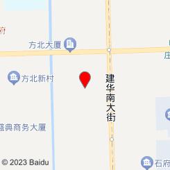 河北影视集团(河北影视集团有限公司)