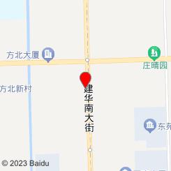 河北卫视(河北电视台卫视频道)