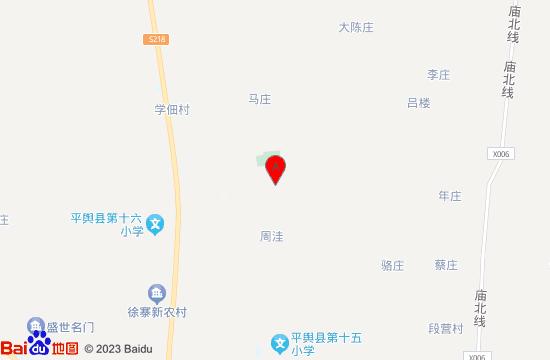 平舆芝麻小镇地图