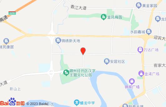 赣州岩棉板厂家