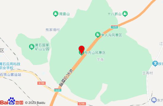 黄石东方山地图
