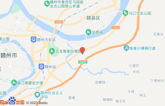 贛州卸料平台