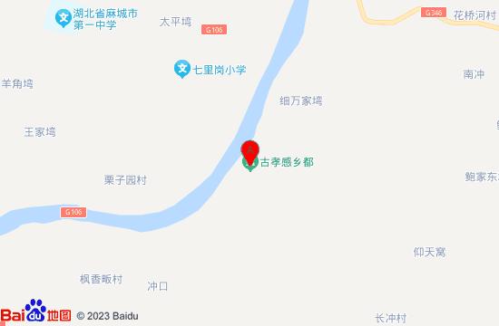 麻城古孝感乡都地图