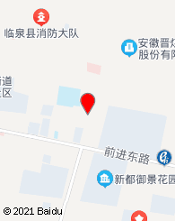 阜阳融大企业管理咨询有限公司(融大咨询)