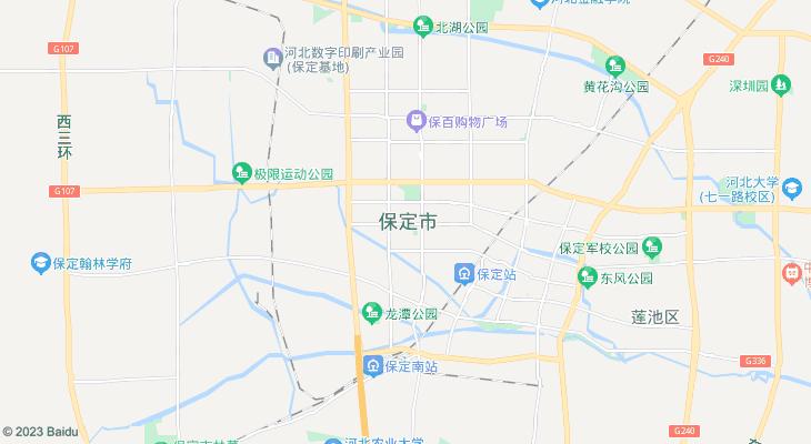白洋淀王磊农家院