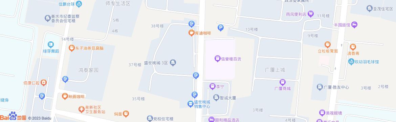 宏宇·尚園