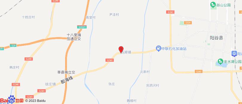 陽谷聚力機械有限公司