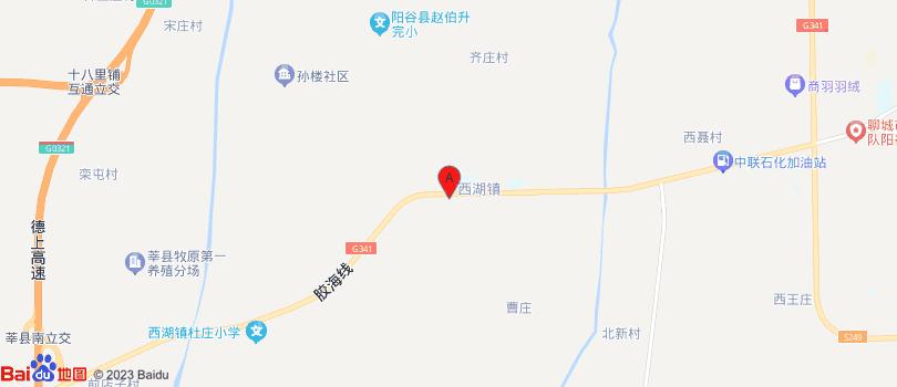 阳谷锐利斯特工程机械有限公司