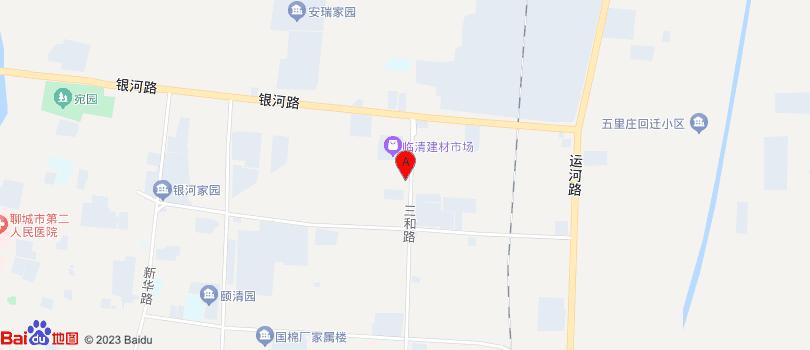 临清市建筑机械厂有限公司