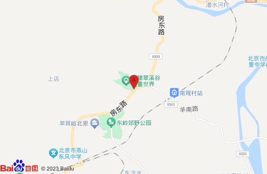 房山翠溪谷大美儿童世界地图