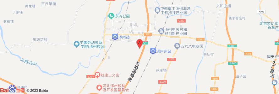 北京春节晋陕自驾游集合点——京港澳高速涿州服务区