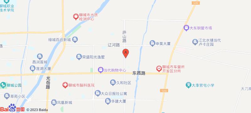 山东百利建材有限公司