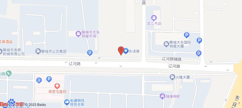 山东华为金属物资有限公司