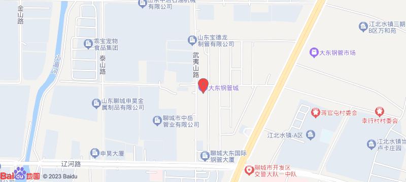 聊城市利贞物资有限公司