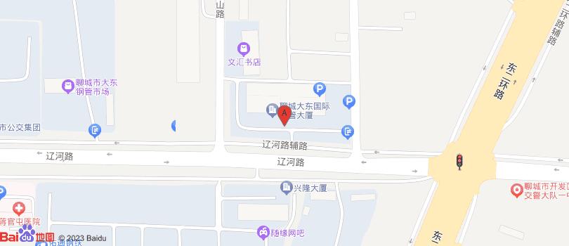山东德通建筑工程有限河南快3