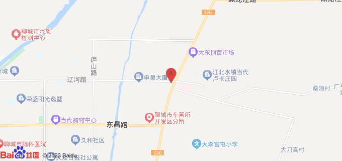 山东承建钢铁有限公司