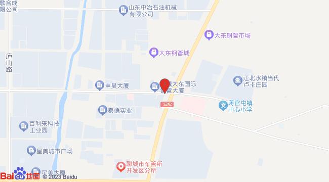 山东福玛特钢有限公司