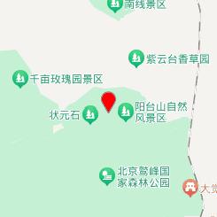 北宫国家森林公园(北京丰台)