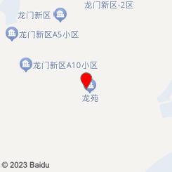 凯雅轩spa会所