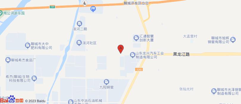山东鑫耀钢管有限公司