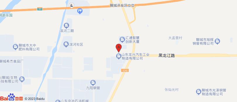 聊城市騰拓鋼鐵有限公司