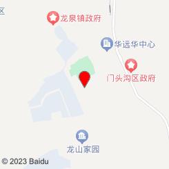 北京京煤集团总医院(北京京煤集团总医院)
