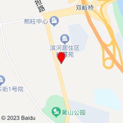 汉天唐足道会馆