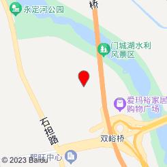 鸿喜族养生会所(门头沟店)