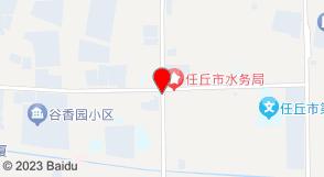 河北任丘数据中心(河北省沧州市任丘市燕山道中段(任丘一中对面))